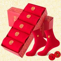 本命年红袜子男女纯棉秋冬款中筒袜踩小人结婚冬季长筒袜短袜加厚