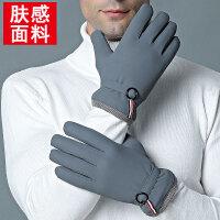 手套男士冬季骑行手套冬天保暖加绒加厚防寒摩托骑车开车防风防水