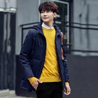 男装冬季新款纯色连帽男士中长款羽绒服加厚保暖修身韩版青年外套 蓝色 M