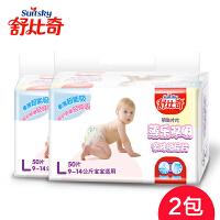 舒比奇初生时代薄乐双吸纸尿片 超薄透气婴儿尿片 L码 2包 100片