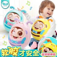 女孩大号不倒翁1岁男孩2婴儿手拿玩具可咬6-12个月0-3个月