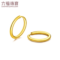 六福珠宝足金圆环形黄金耳环耳钉女款     B01TBGE0005