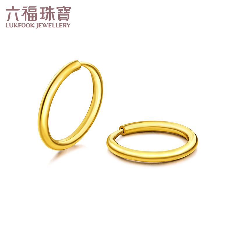 六福珠宝足金圆环形黄金耳环耳钉女款     B01TBGE0005支持使用礼品卡