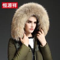 恒源祥 冬季新款女装中长款加厚保暖大毛领羽绒服长款外套女装 HYXLY-Y517