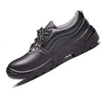 劳保鞋男士安全防滑工作鞋防砸防刺穿轻便工地鞋老保透气