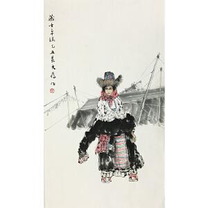 刘大为《藏女卓玛》中国美术家协会主席