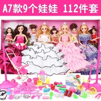 仿真别墅城堡婚纱女孩公主儿童玩具