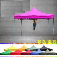 自动加强加固型户外折叠大伞广告折叠帐篷遮阳棚摆摊停车棚 红/蓝3*4 800D加厚软胶