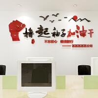 镜面亚克力墙贴水晶3d立体公司走廊装饰会议室布置教室励志标语字 +公司名 超