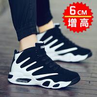 男鞋冬季潮鞋2018新款男士运动鞋韩版保暖百搭加绒棉鞋休闲跑步鞋