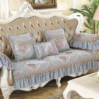 好安家雪尼尔欧式真皮沙发垫子布艺四季通用防滑全包沙发套罩全盖