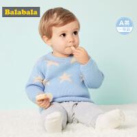 【4折价:63.6】巴拉巴拉婴儿针织衫开衫儿童毛衣宝宝空调衫线衫秋装2018新款上衣