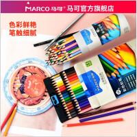 马可彩铅品牌美术绘画12 24 36 48 72填色手绘铅油性彩色铅笔4300 铅油性彩色铅笔