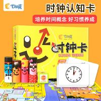 七田真时钟卡儿童早教闪卡婴儿右脑开发训练玩具宝宝记忆卡片教具
