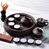 紫砂功夫茶具套装茶杯茶壶茶盘整套陶瓷茶具圆形茶洗蓄水家用茶器 图片色