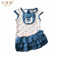 [当当自营]贝康馨新款夏装 女童小熊T恤短裙套装