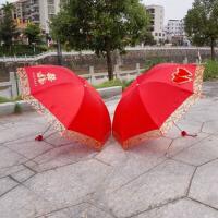 家居大红色蕾丝新娘伞女士结婚大红伞婚庆婚礼长柄红雨伞折叠出嫁伞时尚生活日用伞具