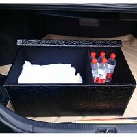 汽车上后备箱储物箱多功能收纳箱车载后背用整理箱子尾箱置物鞋盒