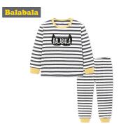 巴拉巴拉男童儿童内衣套装秋衣秋裤宝宝睡衣保暖长袖棉质家居服男