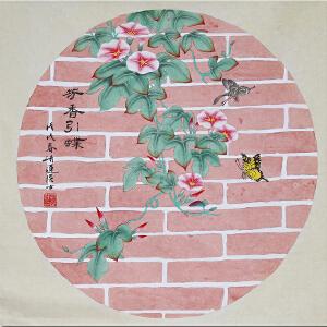 中国书画家协会会员、著名女画家刘翠莲老师――芳香引蝶