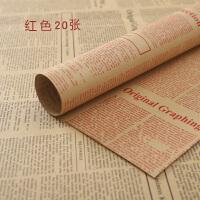 礼物包装纸 英文报纸复古怀旧牛皮纸双面背景纸包书纸礼品鲜花束包装纸包花纸