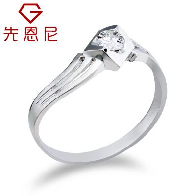 先恩尼钻戒 18k白金约20分女款钻石戒指 结婚订婚戒指 女戒 荡漾 XZJ1013结婚戒指定制 钻石女戒 免费刻字!