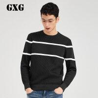 GXG男装 2018春季新品男士黑色圆领套头高弹线衫针织衫#181820199