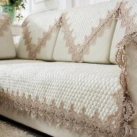 简约现代布艺沙发垫 四季通用欧式蕾丝全盖沙发垫防滑坐垫套装