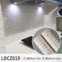 防水自粘墙纸厨房防油浴室卫生间墙贴阳台壁纸马赛克瓷砖纹贴纸 LDCZ019 宽60CM
