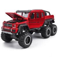 仿真大奔G63越野车合金车模 1:32儿童玩具车带避震男孩小汽车模型