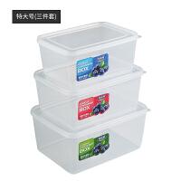 冰箱收纳盒有盖厨房食物鸡蛋保鲜盒透明冷冻储物盒密封冷藏盒塑料