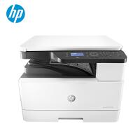 惠普HP MFP M436dn A3A4打印机黑白激光多功能一体机打印复印扫描 网络复印机 双面打印+有线网络