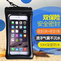 手机防水袋潜水套触屏X苹果7/6plus通用vivo华为温泉游泳水下拍照