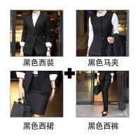 韩版OL职业装女装套装春季时尚女士西装工作服正装女西服工装春秋 +黑裤+黑裙+马甲