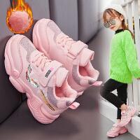女童运动鞋秋冬新款时尚儿童鞋子韩版潮范儿老爹鞋加绒秋冬款