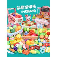 可切水果儿童玩具切切乐套装男女孩子厨房宝宝做饭过家家仿真蔬菜