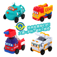 �W迪�p�@超��w�b玩具 趣味太空�路奇消防�大勇工程�多利威利