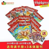 【点读版】 凯迪克图书 英文原版杂志 Highlights2019年一年刊 赠送导读手册和3本体验刊 支持好饿的毛毛虫