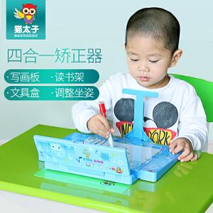 猫太子多功能小学生儿童写字 防近视坐姿矫正器矫正仪 视力保护器