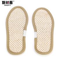 斯纳菲儿童鞋垫男女童仿羊毛亚麻竹炭保暖运动春秋冬季宝宝棉鞋垫
