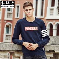 拓路者Pioneer Camp   2017春季新品字母印花条纹长袖套头运动卫衣男士潮牌 韩  622108