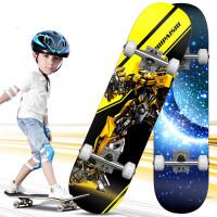 四轮滑板儿童青少年初学者抖音刷街专业男女生双翘公路滑板车 k7j