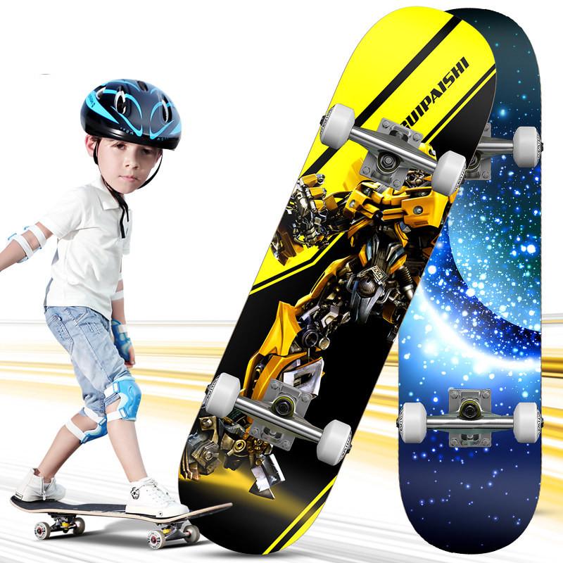 四轮滑板儿童青少年初学者抖音刷街专业男女生双翘公路滑板车 k7j 深度脚窝易操作 品质保证