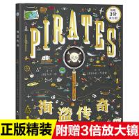 海盗传奇儿童绘本3-6岁经典绘本专注力训练书3-6-10岁幼儿科普绘本用游戏的方式讲述海盗黄金时代的历史超过200个奇