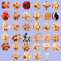 鲁班锁套装高难度开发大脑玩具智力儿童益智玩具孔明锁鲁班锁全套