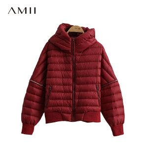 【品牌团 1件7折/2件5折】Amii2017冬上新90白鸭绒休闲保暖连帽短款羽绒服11765556