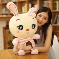 儿童女孩生日礼物可爱毛绒玩具兔子公仔小白兔布娃娃流氓兔玩偶送