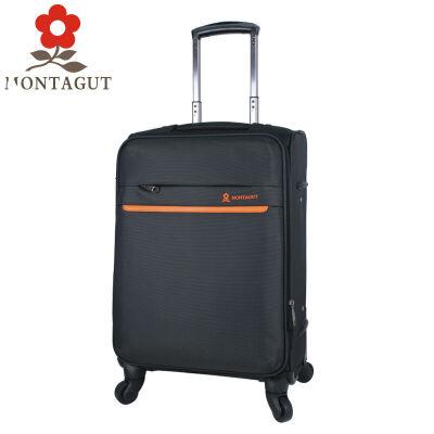 梦特娇MONTAGUT拉杆箱26寸万向轮 出国旅行搬家托运行李箱商务休闲防水牛津布与商场专柜同步,支持验货