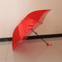 婚庆用 结婚新娘伞 红伞蕾丝边防紫外线红伞太阳伞女士结婚大红伞 红色