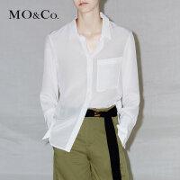 MOCO翻领口袋字母标语数码印花长袖桑蚕丝衬衫MA172SHT116 moco